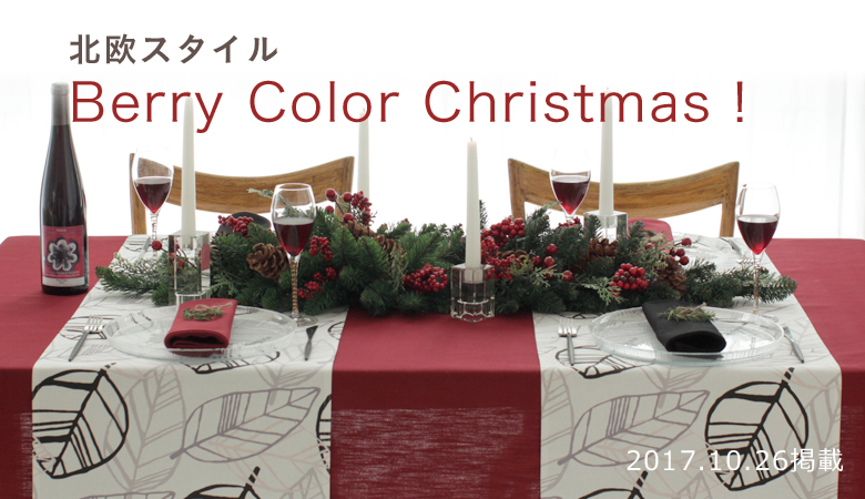 Berry Color Christmas!